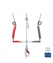 Slingshot 2019 Compstick w/ Sentinel при покупке с кайтом